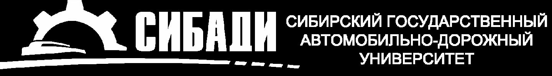 """Учебный портал ФГБОУ ВО """"СибАДИ"""""""