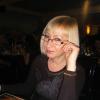 Picture of Инесса Анатольевна Соцкая