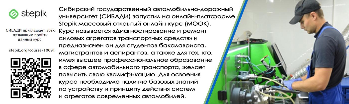 news_pic_20200312.jpg?time=1583980506853